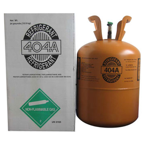 CE Cylinder High Pure Refrigerant Gas