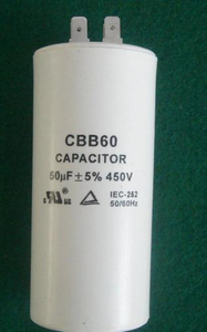 Ac dual run capacitor for Visi Cooler